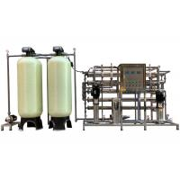 China Ultra Pure Water Equipment RO Plant 2000L/H For Hemodialysis/ Cosmetic/ Beverage on sale