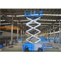 Quality GTJZ Series Hydraulic Scissor Table  2.2kw Self Propelled Steel Body Structure for sale