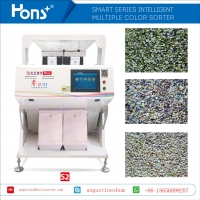 China Double Chutes Separator RGB Camera Color Sorter Green Bean Sorting Machine on sale
