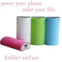 5200ma battery portable mobile power bank Manufactures