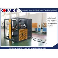China PLC Control Automatic Coil Winding Machine , PE Pipe Coiling Machine on sale
