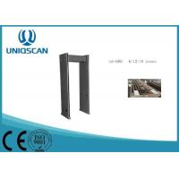 Buy cheap White12 Zones Pass Through Metal Detector , Sound Alarm Walk Through Safety Gate from wholesalers