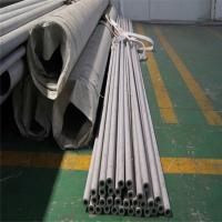 China 201 Picking Surface Stainless Steel Pipe 202 Grade Annealing SS Tube Chemical Resistance on sale