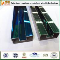316 Colored Single Stainless Steel Slot Pipe/Tube Manufactures
