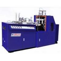 Paper cup and bowl making machine Manufactures