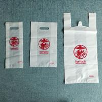 China Compostable Plastic Bags , Eco Friendly Plastic Bags For 1,2,4 Cups Boba Tea on sale