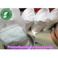 99% Pharmaceutical Promethazine Hydrochloride for Allergic CAS 58-33-3 Manufactures