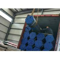 Galvanized Q235 Welded Mild Carbon Steel ERW Steel Pipe 1/2 inch to 10 inch Manufactures