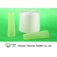 China 100 Percent Virgin Spun Polyester Yarn 60S Counts 60/3 On Dyeing Tube / Paper Cone on sale