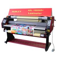 audley pneumatic hot laminator 1600 film laminating 1600H5+ with CE, air pump Manufactures
