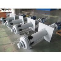 China Tobee®  SPR Rubber Vertical Submersible Pump on sale