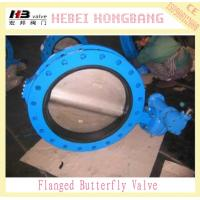 China High Performance U Type Flanged Butterfly Valve Suitable for water, air, food and oil on sale