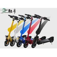 Foldable 2 Wheel Standing Electric Scooter For Teenagers , Light And Handy Manufactures