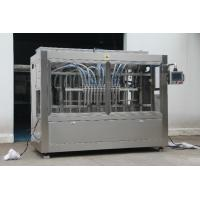 Anti Drop Liquid Bottling Equipment Small Scale High Filling Precision Manufactures