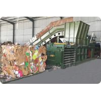 Semi Automatic Horizontal Baling Machine / Waste Paper Baling Machine for sale