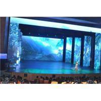 Livision LED Screen Manufacturers Interpret How to Maintain Indoor Screen Manufactures