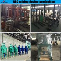Mixing machine (apg casting machine for overhead line insulator) Manufactures