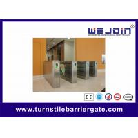DC 24V  Metro Flap Barrier Gate Controlled Access Control Turnstile Gate Manufactures
