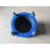 Buy cheap Universal Couplings(For A.C. Pipes, PVC Pipes, Steel Pipes And DI Pipes) from wholesalers