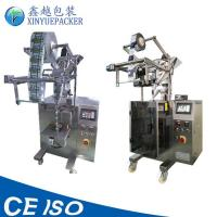 Automatic Strip Packaging Machine / Bag Soap Packing Machine With Oblique Auger Filling Manufactures