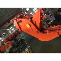 Construction Demolition Machine Hydraulic 12-45t Excavator Concrete Crusher, Waste Recovery Manufactures