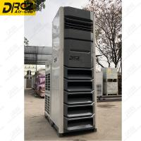 Full Metal Plate Structure 20 Ton 25 HP Industrial Air Conditioner For Carpas Toldos Event Manufactures