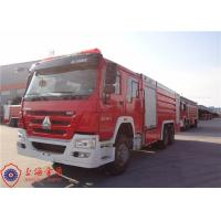 10180×2500×3650mm Size Wildland Fire Fighting Trucks , Fire Service Truck Gross Weight 33320kg Manufactures