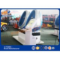 Vibrating Vr Game Machine , 9D Virtual Reality Motion Simulator MT-VR002 Manufactures