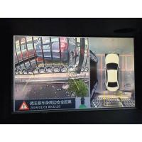Car Rearview Camera System ,360 Degree Bird View Monitoring System For Lexus ES350,four ways DVR Manufactures