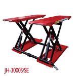 6-8 Bar Garage Scissor Lift , Hydraulic Scissor Lift Flexible Operating System Manufactures