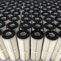Quality FORST Supply Industrial Polyester Air Filter Media Dust Filter Cartridge for sale