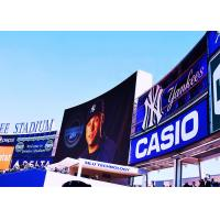 Commercial Grade P8 Outdoor LED Display , LED Advertising Display Board Dustproof Manufactures