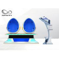 1500W 9D Egg Chair Cinema With Interactive Game 9d Virtual Reality Movie Machine For Shopping Mall Manufactures