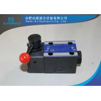 Short Delivery Time DMG Hydraulic Directional Valve For Various Hydraulic Systems Manufactures