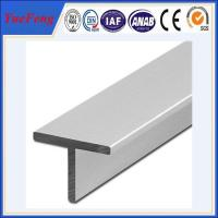 OEM aluminum profile section drawing aluminium t profile, popular t slot aluminum industry Manufactures
