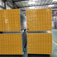 sound insulation 1150-50-426mm greywhite mgo sandwich panel for clean room Manufactures