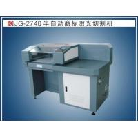 semi-automatic lable laser cutting machine Manufactures