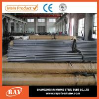 Hot sale din2391 sae1010 carbon precision steel pipe/tube