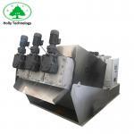Belt Press Sludge Dewatering Machine , Sewage Treatment Plant For Wastewater Treatment Manufactures