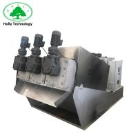 China Belt Press Sludge Dewatering Machine , Sewage Treatment Plant For Wastewater Treatment on sale