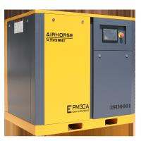 Buy cheap High Energy Saving screw air compressor Direct Driven Frequency Inverter from wholesalers