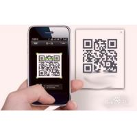 Buy cheap Easy Scan T1 Qr Code Reader , Tour Guide Audio System For Tour Groups from wholesalers