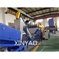 Automatic pe pp film recycling Plastic Washing Line 380V 50Hz Manufactures