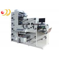 Multi - Function Flexo Printing Machine Automatic For Rotary Die Cutting Manufactures