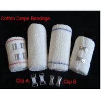 Quality elastic cotton crepe bandage for sale