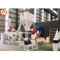 Feed Hammer Mill Animal Feed Processing Equipment 22KW Customized Voltage Manufactures