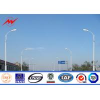 Outdoor 6M Double Arm Painting Galvanized Steel Pole Q234 Material for Road Lighting Manufactures