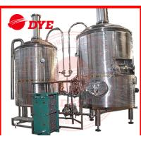30000 Liter Stainless Steel Hot Water Tank Commercial 200Kg - 2000Kg Manufactures