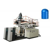 3 Layers Water Tank Blow Molding Machine Plastic Material For 200L - 1000L Tanks Manufactures