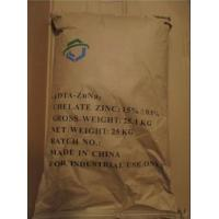 Zn EDTA Chelated Micronutrients Water Soluble White Powder 6.0-7.0 PH CAS 14025-21-9 Manufactures